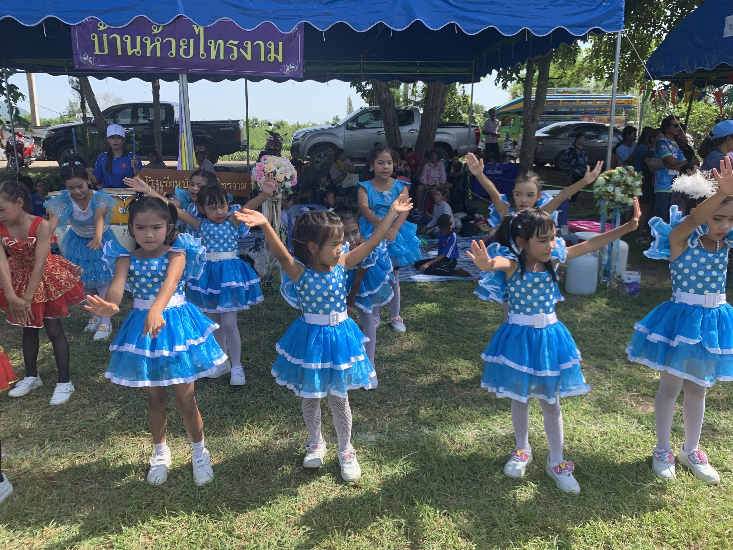 Sports Day Nong Kra Toom
