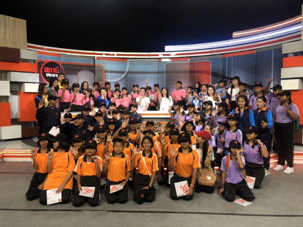 Visit to Thai PBS