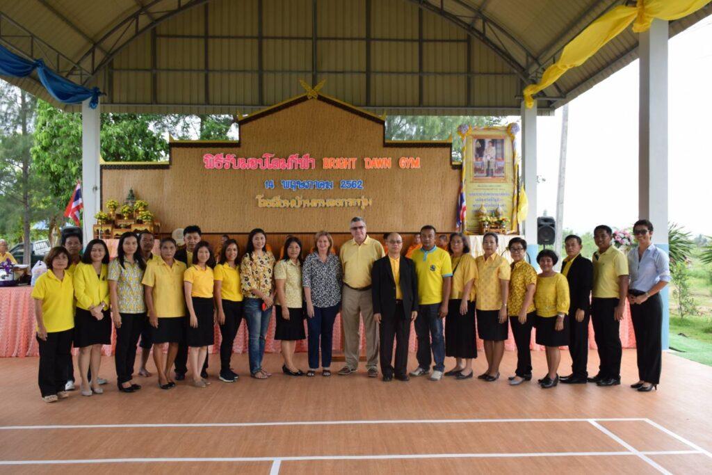 Sports Gym at Nong Kra Toom