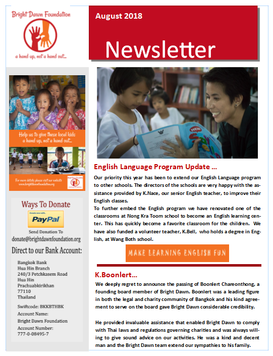 Newsletter Aug 18