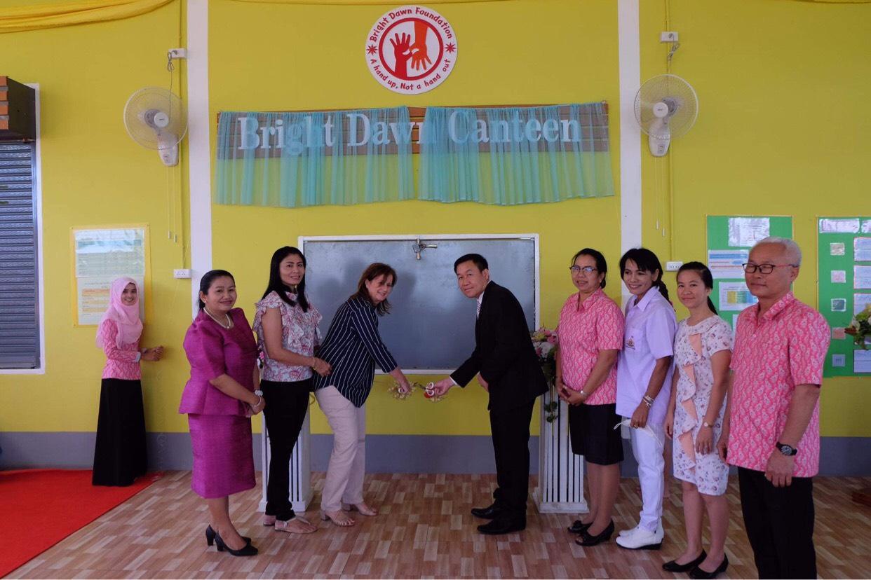 Nong Kra Toom Canteen